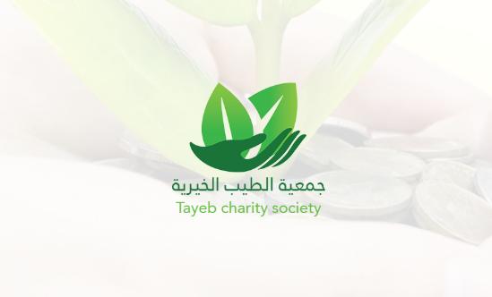 قالب جمعية الطيب الخيرية